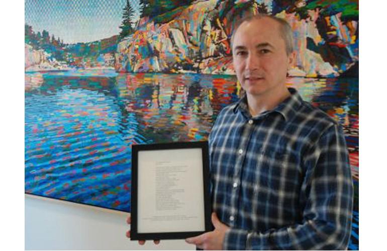 Le poème de Tom Leduc, <em>My Northern Lake</em>, a remporté le concours de poésie du Centre pour la vitalité des lacs Vale. Photo par Jenny Jelen, <a title=